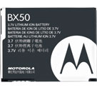 BX50 High Performance Battery